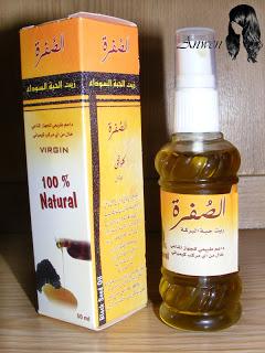 Black seed oil (nigella Sativa) czyli olej z czarnuszki