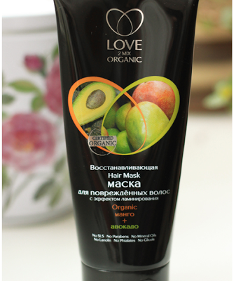 Ulubieniec miesięcy: Luty – Marzec 2013: Maska z efektem laminowania 'Mango i Avocado', Love2Mix Organic
