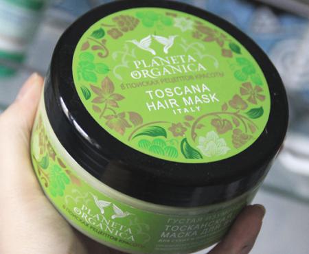 Ulubieniec miesiąca – Maska Toskańska Planeta Organica